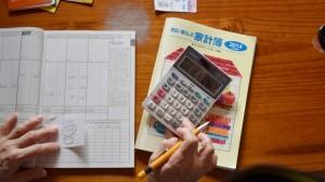万が一のときに、いくらお金が必要かを考える上で大事なのは、家計の収支を把握すること