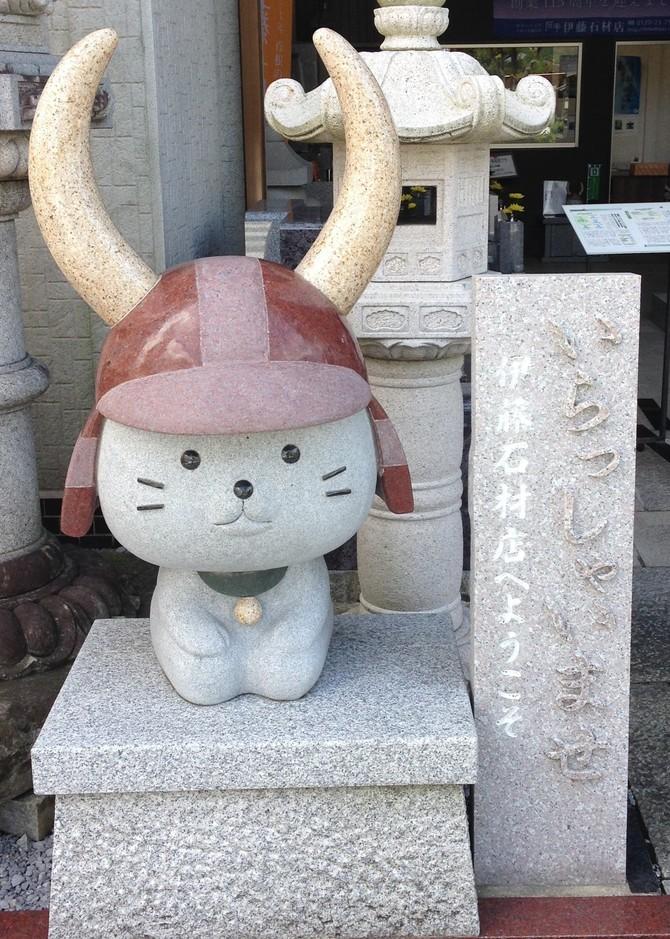 Photo by ゆう, on 語録.com