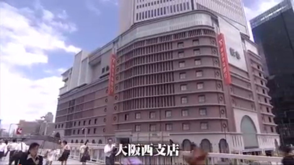 大阪西支店